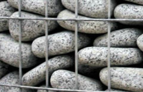 0 596-Granite Discuss